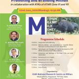 """ICAR-NRC on Mithun is organizing a Virtual Interface Workshop on """" Promoting and Branding Mithun"""" with KVKs of ATARI zone VI and VII on 22nd June 2020"""
