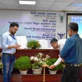 Hindi Week 2021 concluded at ICAR-NRC on Mithun