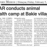 ICAR conducts animal health camp at Bakie village