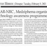 ICAR-NRC, Medziphema organises technology awareness programme